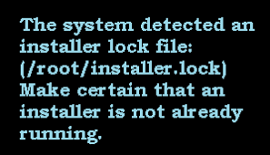 How To Remove cPanel Installer lock